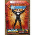 universe classics series action figure black